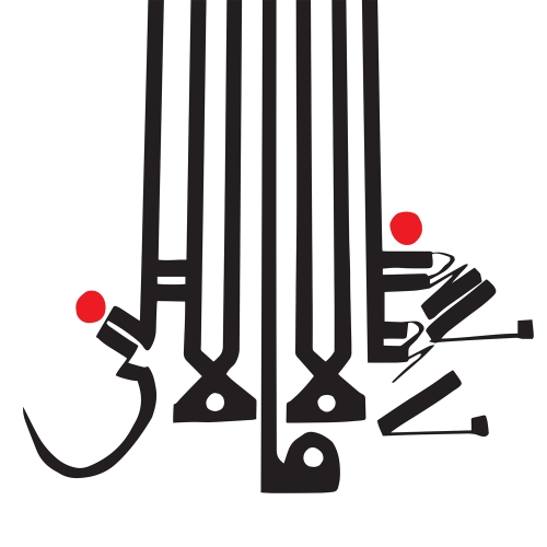 capa shabazz palaces lese majesty